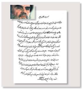 """Khomeinis """"Todesdekret"""" 1998"""