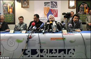 hlocaust 5 hamshahri