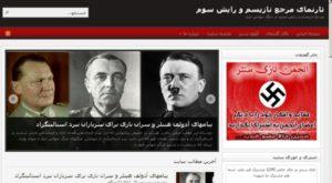 Webseite von nazicenter