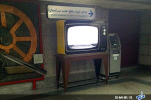 nasr tv geräte in ubahn stadtionen in teheran