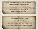 NIAC and Iranian regime