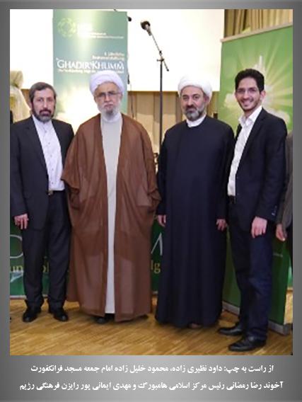 شکایت حقوقی دلال رژیم در آلمان از کاظم موسوی