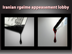 The Iranian Regime Appeasement Lobby