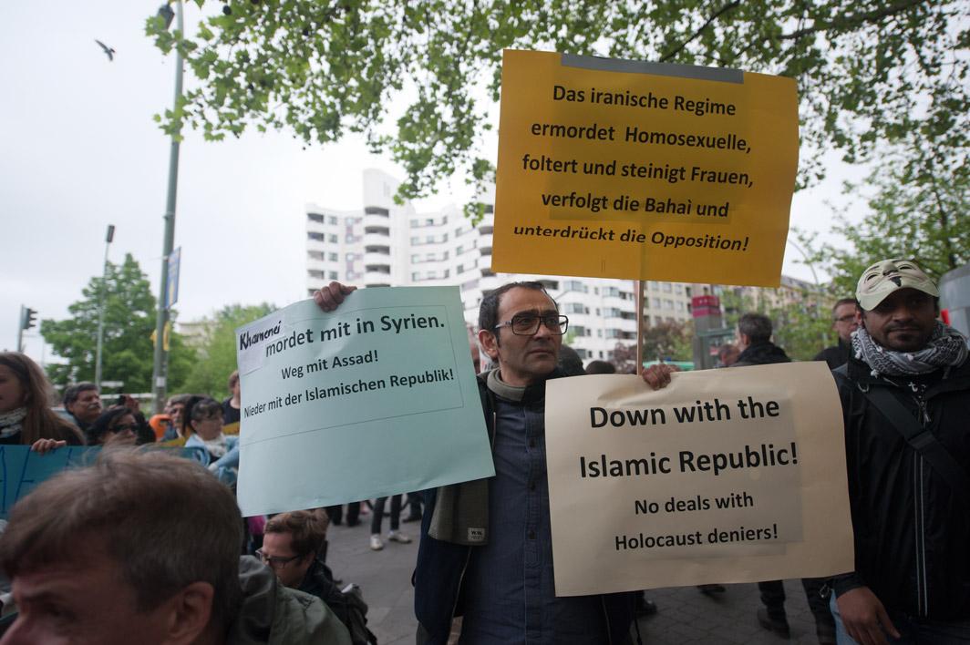 اعتراض به تحرکات سازمان کاسمی و مماشاتگران با جمهوری اسلامی در برلین