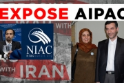 Iranian regime runs anti-AIPAC crusade
